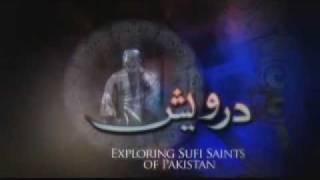 getlinkyoutube.com-Darvesh - Lal Shahbaz Qalandar Documentary (part 1)