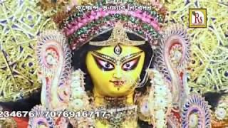 Matir Maa Ke Puja | মাটির মা কে পূজা | Bangla Bhakti Geeti | Smritikona Roy | Bengali Devotional
