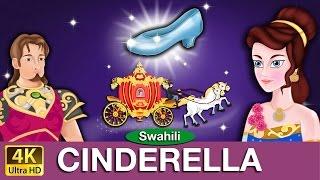 Cinderella in Swahili | Hadithi za Kiswahili | Katuni za Kiswahili | Swahili Fairy Tales width=