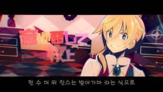 getlinkyoutube.com-꼬맹이 전쟁 등유x유우 - 「おこちゃま戦争」灯油×優