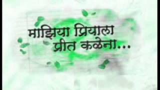 getlinkyoutube.com-maajhi ya priya la preet kadena.wmv