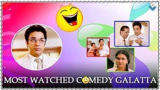 Back to Back comedy scenes from Michael Madhana Kama Rajan Movie