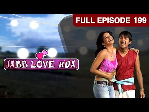 Jab Love Hua - Episode 199