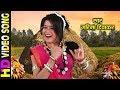 GARIMA DIWAKAR - MUKH MURLI BAJAYE - मुख मुरली बजाये - Chhattisgarhi Faag geet