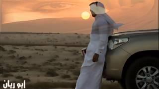 getlinkyoutube.com-شيلة يزورني طيفك وأضمه ل صدري - راشد عبدالرحمن
