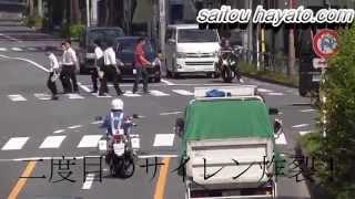 アグレッシブな白バイの取り締まり!追尾時のみならず誘導時にもサイレンを鳴らす交通機動隊員の違反車を検挙する瞬間!Japanese Motorcycle Police