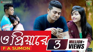 O Priya Re | FA Sumon | Bangla New Song 2018 | Bangla New Music video 2018 by F A Sumon