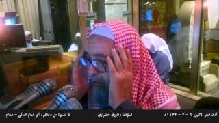 getlinkyoutube.com-أذان فجر الإثنين 6ـ2ـ1432هـ - المؤذن فاروق حضراوي إبدااع
