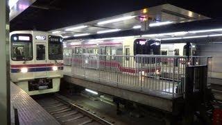 getlinkyoutube.com-京王線1分間隔3連続発車ダイヤ 新宿駅/Keiō Line At Shinjuku Station/2013.04.21