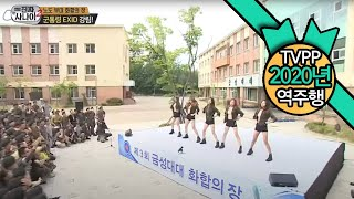 getlinkyoutube.com-【TVPP】 EXID - Visiting the army for the performance, 이엑스아이디- 군 위문 공연 @ Real man