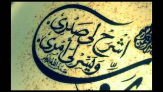 سورة البقرة - الشيخ حسين ال الشيخ رائع (بترتيلة القديم)