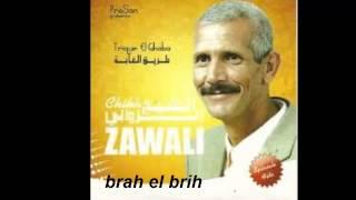 getlinkyoutube.com-cheikh zawali barah el brih 2009