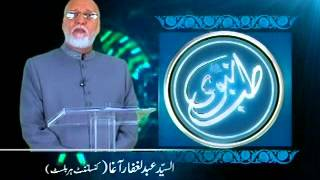 getlinkyoutube.com-Stomach Pain, Tib e Nabvi by Hakeem Syed Abdul Ghaffar Agha