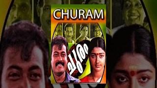 getlinkyoutube.com-Churam   Full Malayalam Movie   Manoj K. Jayan, Divya Unni