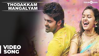 getlinkyoutube.com-Thodakkam Mangalyam Video Song | Bangalore Naatkal | Arya | Bobby Simha | Sri Divya | Gopi Sunder