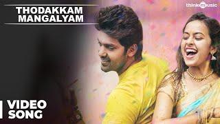 Thodakkam Mangalyam Video Song | Bangalore Naatkal | Arya | Bobby Simha | Sri Divya | Gopi Sunder