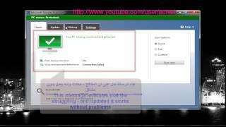 getlinkyoutube.com-شرح بالتفصيل الممل أفضل مكافح فيروسات عالمياً من شركة مايكروسوفت Microsoft Security Essentials