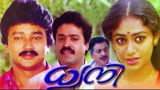 Dhwani 1988 Full Malayalam Movie   Malayalam Super Hit Movies   Prem Nazir, Jayabharathi, Jayaram