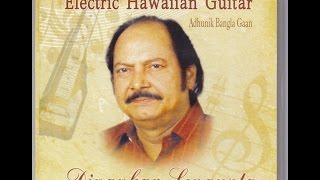 getlinkyoutube.com-Dipankar Sengupta Hawaiian Guitar-Adhunik Bangla Gaan- I