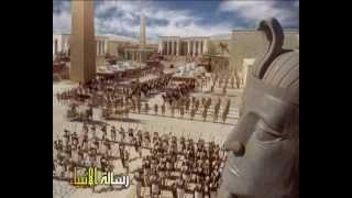 getlinkyoutube.com-قصص الأنبياء ـ الجزء الثاني 2 ـ 3 ـ موسى وغرق فرعون في البحر