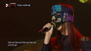 getlinkyoutube.com-【TVPP】Solji(EXID) - Don't Touch Me, 솔지(이엑스아이디) - 손대지마 @ King of Masked Singer
