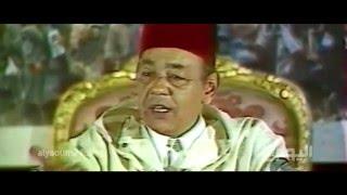 getlinkyoutube.com-في ذكرى وفاته..هذه أقوى خطابات الحسن الثاني التي لازال يتذكرها المغاربة