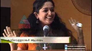 No Drinking Water for the last 5 years, Kavya Madhavan complains