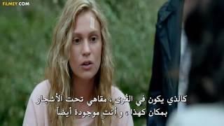 getlinkyoutube.com-فيلم مشكلة صغيرة في أيلول مترجم للعربية كامل بجودة عالية