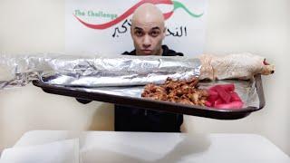 getlinkyoutube.com-تحدي اكل اكبر سندويش شاورما دجاج بالعالم بطول متر ووزن 3 كيلو 8000 سعرة حرارية  التحدي الأكبر 
