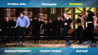 getlinkyoutube.com-Kushi Telugu Movie Full Songs | Video Jukebox | Pawan Kalyan, Bhoomika Chawla