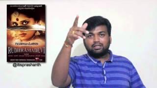 Rudramadevi review by prashanth