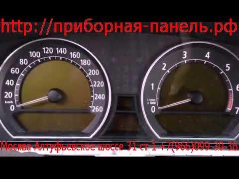 Ремонт приборной панели BMW ...