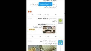 getlinkyoutube.com-طريقة حفظ الفيديو من تويتر بدون برامج أو خرابيط أو أي شي