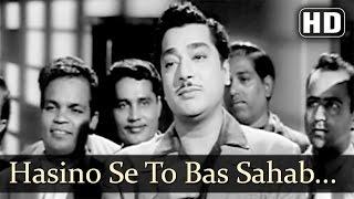 Hasino Se To Bas Sahab   Ustaadon Ke Ustad Song   Ashok Kumar   Pradeep Kumar   Shakila   Mohd.Rafi