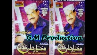 Khair A Je Yaar Chade Wayei Khair /  Tital Song / Mukhtiar Ali Sheedi Old Volume 3635 / Album 30