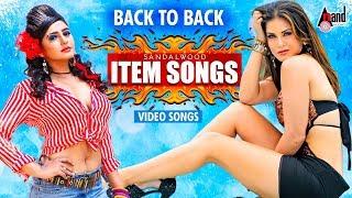 Back 2 Back Sandalwood item Songs | New Kannada Selected Video Songs Jukebox 2017 | Anand Audio width=