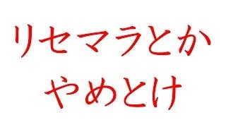 getlinkyoutube.com-【エレメンタルナイツオンライン】リセマラとか…やめときなYO!