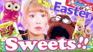getlinkyoutube.com-海外のイースターのお菓子を大量試食♡!【 Candy German】