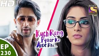 getlinkyoutube.com-Kuch Rang Pyar Ke Aise Bhi - 7 Years Leap - कुछ रंग प्यार के ऐसे भी - Episode 230 - 16th Jan, 2017