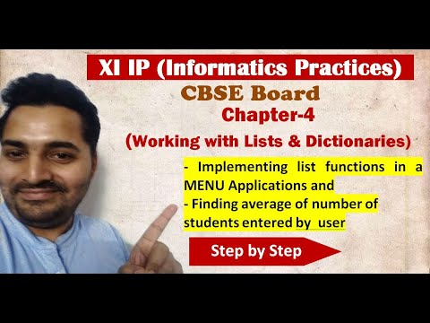 Class 11 IP | # 12 | Ch 4 Working with Lists and Dictionaries