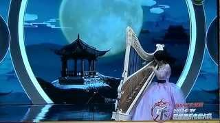 getlinkyoutube.com-月亮 箜篌独奏《奔月》KONGHOU《Fly to the moon》Performer:Lucina·Liang·Yue.avi