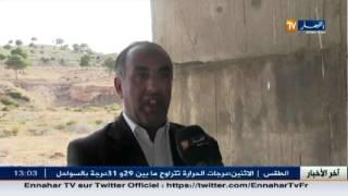 getlinkyoutube.com-آخر الأخبار المحلية الجزائرية في الساعة الإخبارية على قناة النهار tv