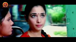 Tamanna Bathing Scene - Glamorous Intro - Dhanush Love At First Sight || Simha Putrudu Movie Scenes width=