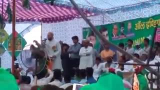getlinkyoutube.com-AIMIM || Asaduddin Owaisi taking on akhilesh yadav in Kaisar Gunj, Uttar Pradesh