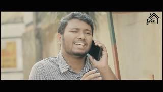 Bangla Adult 18+ Short Film | Room Date | রুমডেট | একটি নিষিদ্ধ প্রেমের গল্প | GS Chanchal |