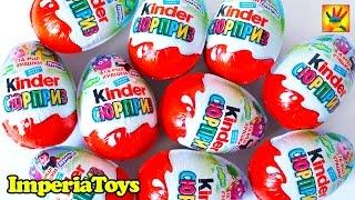 getlinkyoutube.com-NEW Kinder Surprise Eggs Luntik & Smeschariki Киндер Сюрприз Лунтик и Смешарики коллекция 2015