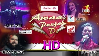 getlinkyoutube.com-AIRTEL 4G AWAAZ PUNJAB DI-7 (2016) | GALA EPISODE | PART-1 | FULL EPISODE | MH ONE MUSIC