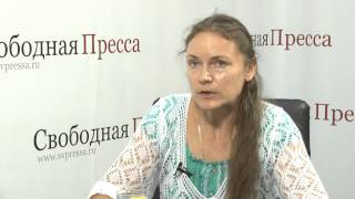 Маргарита Зайдлер: «Запад активно внедряет провокаторов на территорию РФ». Первая часть.