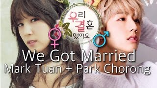 "getlinkyoutube.com-[Short Storyline] GOT7's Mark Tuan & APink's Park Chorong - ""We Got Married"""