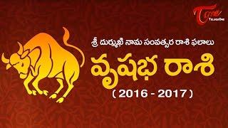 getlinkyoutube.com-Rasi Phalalu | Durmukhi Nama Samvatsaram | Vrushabha Rasi Yearly Predictions 2016-2017